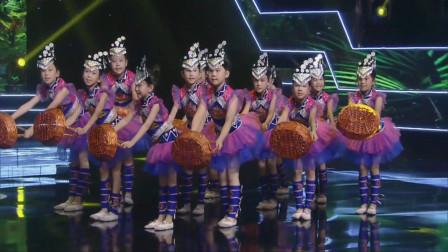 苗族舞蹈《竹篮子响起来》,小朋友们舞姿优美,舞步优雅欢快