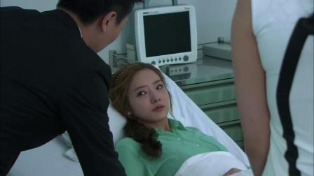 丁克妻子住院,总裁焦急冲进病房,结果一查竟是小娇妻怀孕了!