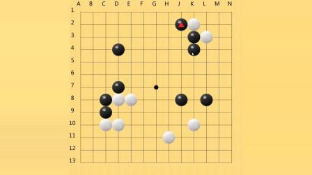教小朋友下13路围棋实战(七)
