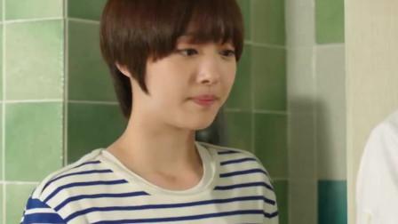 致美丽的你:雪莉与玹雨的打闹,让崔珉豪充满嫉妒,真可爱!