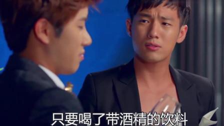 致美丽的你:夜场里有EXO演出,雪莉被喝醉酒的珉豪亲吻!