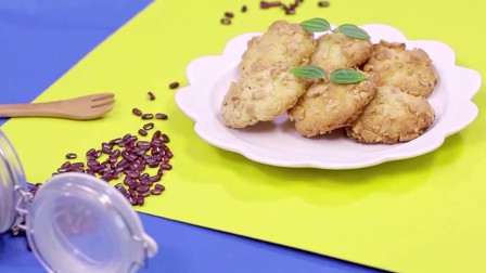 2岁宝宝辅食:香浓花生酥,一口一个,酥香又不腻