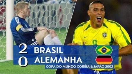 经典回顾2002世界杯决赛,巴西2-0大战德国,3R组合所向披靡