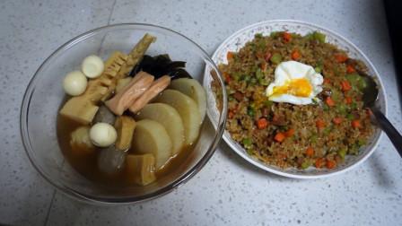 《舞夜食堂》12-关东煮与水波蛋酱油炒饭