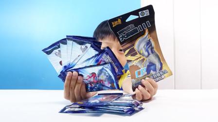 用20包经典卡跟你换一包CP卡,你换不换?