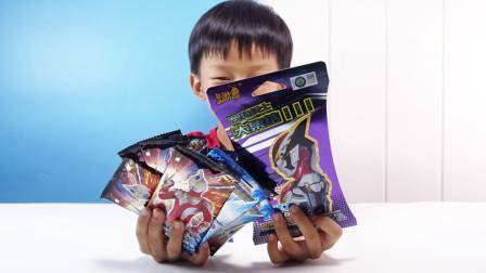 十包奥特曼豪华卡和一包CP卡,你会选择哪一个呢?