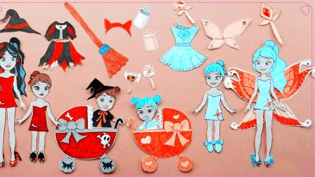 迪士尼手工剪纸:萌呆了!小仙女和小女巫的姐妹装扮,谁最美呢?