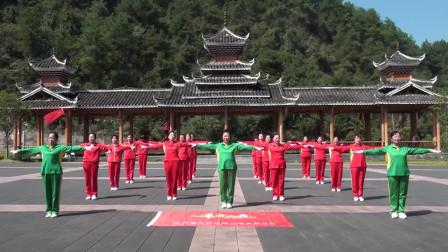 临淄雪之舞第十三套健身操第三节 演示:贵州麻江马鞍山健身分队  淄博飞歌影视传媒