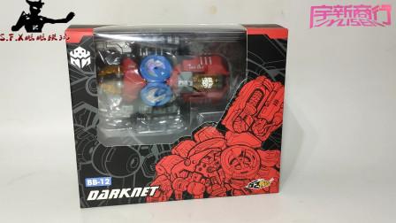 ''这个蜘蛛有点帅呀''猛兽匣 暗网猎手BB-12 52TOYS
