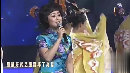 京剧名家李胜素反串豫剧《花木兰》 不愧是名家