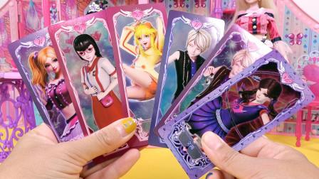 叶罗丽玩具卡片试玩,这些人物角色你最喜欢哪一个呢?