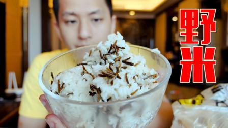 点一份观众推荐的菊花盛开的曹氏!配合上野米味道如何!