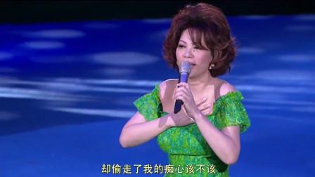 经典老歌:蔡琴《雨中旋律》中英文婚唱