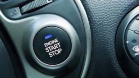 汽车一键启动竟然如此强大?这些功能你都会用吗?