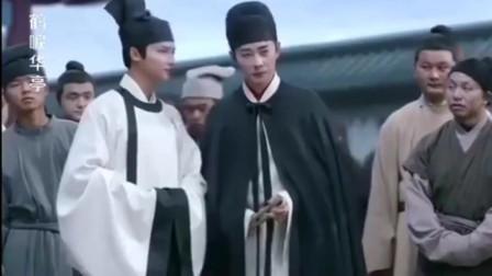 鹤唳华亭:狂妄公子谣传太子是其姐夫,不料太子就在现场,尴尬了