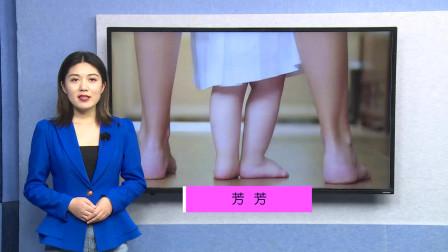 关于光脚,你误会了多少?宝宝总爱光脚,其中的好处一箩筐