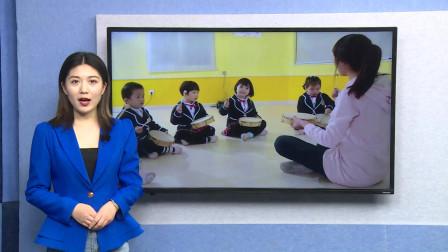 """幼儿园老师穿衣太""""出格"""",家长抗议,却被回怼:管不着"""