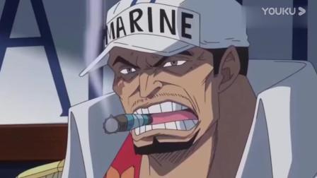 海贼王:藤虎没带回路飞人头,赤犬暴怒,战国嘲笑的表情太可爱了!