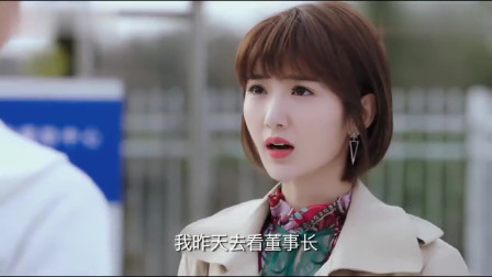 谁的青春不叛逆:唐诗非常生气,鹿相:你先走吧,我不想听