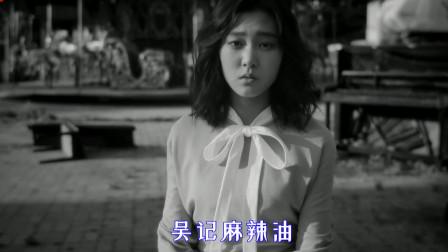 """求大神这是什么歌?歌词是""""吴记麻辣油"""",这中文翻译太牛了!"""