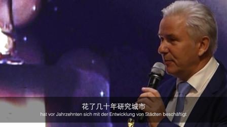 'Walter Gropius Prize'获奖者:德国前柏林市市长Klaus Wowereit
