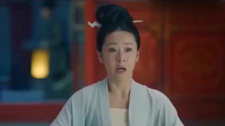鹤唳华亭:陆文昔被许配给齐王当侧妃,贵妃为保护儿子甘愿自戕