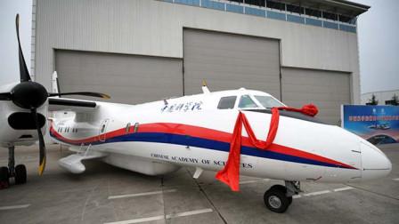 2架新舟60顺利交付,水平达到世界级,国产遥感飞机终得正果