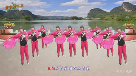 广场舞《山河美》 扇子秧歌舞 舞蹈:晓茹 制作:梦中的流星