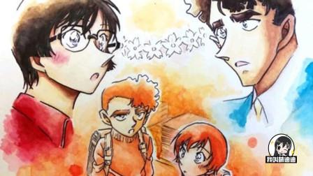 迪迪整理柯南,白鸟警官执着追求佐藤,源于他儿时遇到的勇敢小女孩