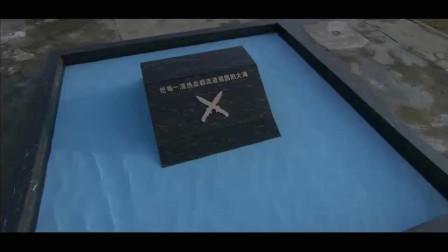 火蓝刀锋:臭鱼死里逃生,每个人都是圆满结局,中国军人最牛(3)