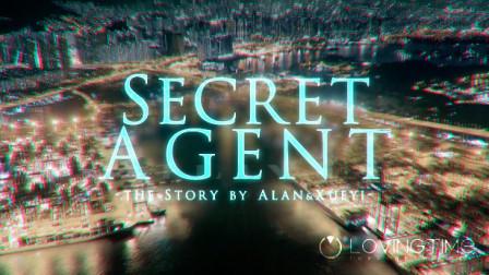 Secret Agent·「 Alan & Shirley 」特工主题婚礼电影丨LovingTime年度巨献