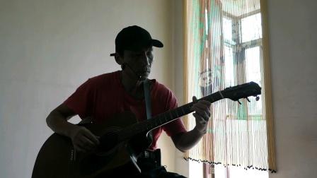 我的吉他弹唱: 草原情歌