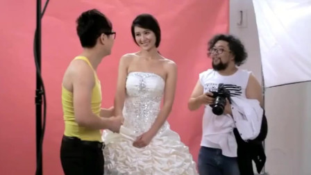 屌丝男士:小情侣拍完婚纱照,走的时候摄影师一句话,太尴尬了
