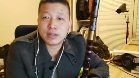 竹笛笛子吹奏常见问题之:笛子声音发虚的解决方法