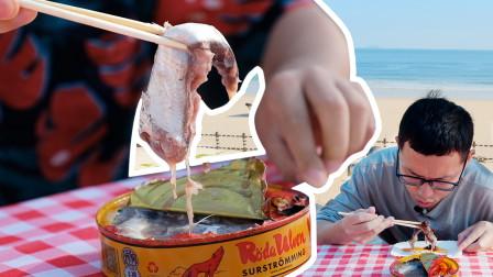 iVlog第六集:远赴百里外海滩,竟为了吃这两样东西!