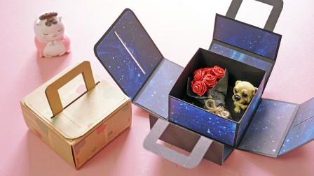 自制简单的蛋糕盒子,当作礼物盒也不错,步骤也不难