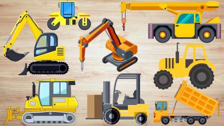 认识推土机等8种交通工具,早教认识车辆