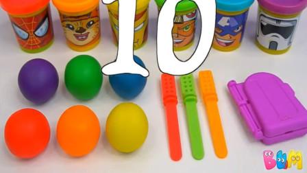 趣味动画 用橡皮泥彩泥制作各种色彩冰淇淋 学习颜色