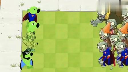 植物大战僵尸:植物们和小僵尸对战