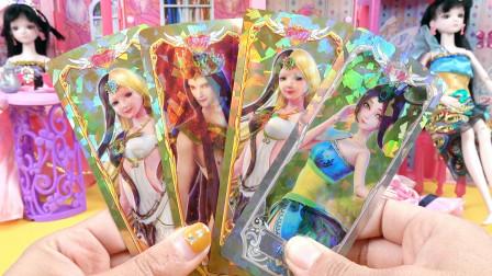叶罗丽玩具卡片,这次抽出四张SSR灵犀卡,运气还不错