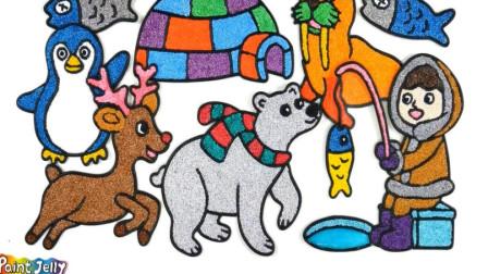 趣味动画 绘图和着色圆顶冰屋还有企鹅狗狗熊粘土着色 色彩认知