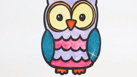 趣味动画 水彩绘画为孩子画猫头鹰 亲子益智