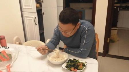 1简单的生活,媳妇孩子都没在家,一个人吃饭是啥感受?