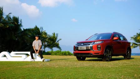 试驾新款广汽三菱劲炫ASX 中国版车型最给力最豪华?