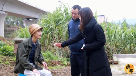 四川方言:领导想让村里的贫困户过上好日子