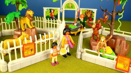 亲子早教 修建动物园带孩子观看野生动物狮子小猴子 动物玩具