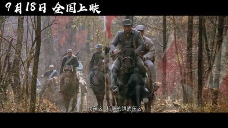 杨靖宇只身牵制30万日军,他的故事你应该知道