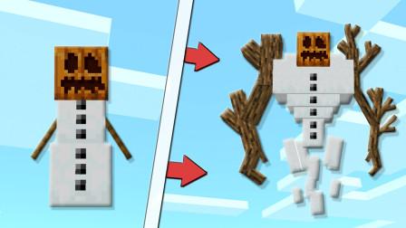 我的世界:雪人能进化成为雪之领主?它的攻击方式感人!