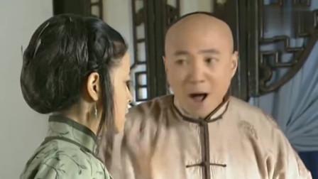 李卫当官:李卫去面见四爷,十三爷上去就是一脚