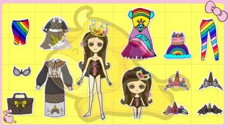 叶罗丽手绘动画:漂亮!仙子的彩虹小马亲子装扮,你打多少分呢?